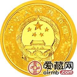 2014中國甲午馬年金銀幣1/10盎司金幣