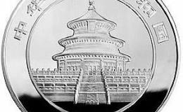 2014版熊猫金银币1公斤熊猫银币