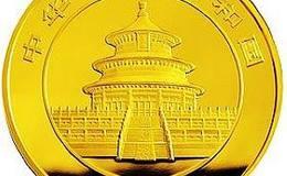 2014版熊猫金银币5盎司熊猫金币