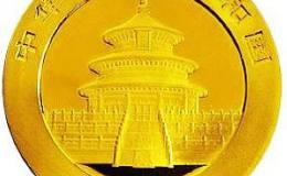 2014版熊貓金銀幣1/2盎司熊貓金幣