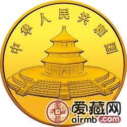 1991版熊猫金银币12盎司熊猫激情乱伦
