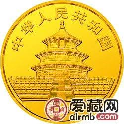 1991版熊猫金银币1克熊猫金币