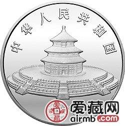 1991版熊猫金银币5盎司熊猫银币