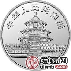 1991版熊猫金银币1盎司银币