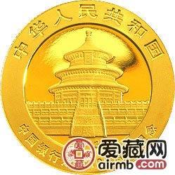 中国银行成立100周年金银币1/4盎司熊猫加字金币