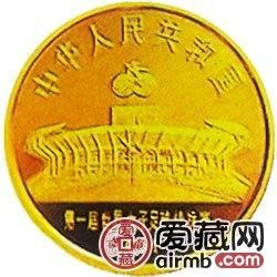 第1届世界女子足球锦标赛金银币8克女子单人运动员金币