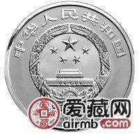 中國佛教圣地五臺山金銀幣1公斤五臺山·塔院寺銀幣