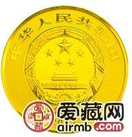 中国佛教圣地五台山金银币1/4盎司五台山·菩萨顶金币