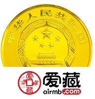 中国佛教圣地五台山金银币5盎司五台山·显通寺激情乱伦