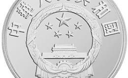 世界文化名人金银币27克哥伦布银币