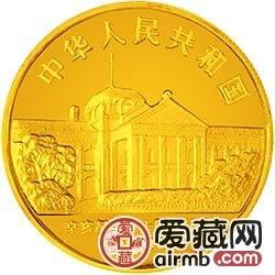 辛亥革命80周年金银币1盎司孙中山全身戎装像激情乱伦