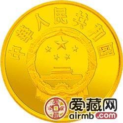 中国杰出历史人物金银币1/3盎司爱新觉罗·玄烨金币