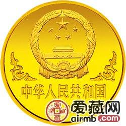 1991中国辛未羊年金银铂币1盎司陈居中所绘《开泰图》金币