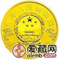 中国京剧脸谱彩色金银币1/4盎司孙悟空彩色金币