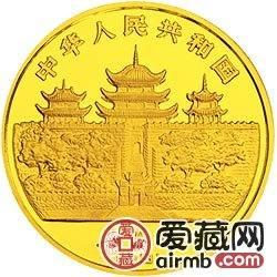 1991中国辛未羊年金银铂币8克赵少昂所绘《卧羊图》金币