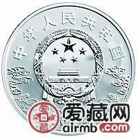 中国京剧脸谱彩色金银币1盎司张飞彩色银币