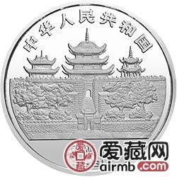 1991中国辛未羊年金银铂币12盎司任颐所绘《叁羊图》银币