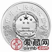 中国京剧脸谱彩色金银币5盎司钟馗彩色银币