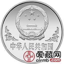 1991中国辛未羊年金银铂币1盎司陈居中所绘《开泰图》铂币