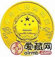 中国京剧脸谱彩色金银币5盎司关羽彩色金币