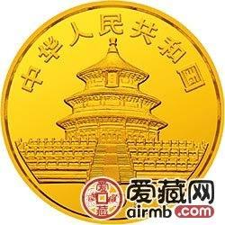 中国熊猫金币发行10周年金银币1盎司熊猫金币
