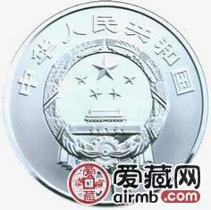 中国青铜器金银币1公斤商·兽面纹斝银币