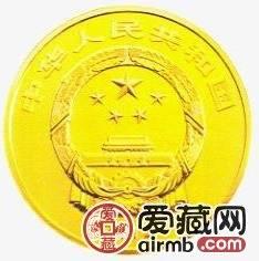 中国青铜器金银币1/4盎司夏·乳钉纹爵金币