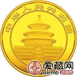 1992年熊猫金银币1/2盎司熊猫金币