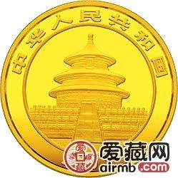 1992年熊猫金银币1/10盎司熊猫金币