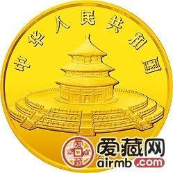 1992版熊猫金银币5盎司熊猫激情乱伦
