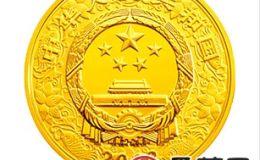 2013中国癸巳蛇年金银币10公斤激情乱伦