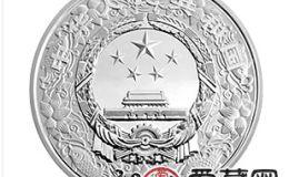2013中国癸巳蛇年金银币1公斤银币