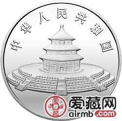 1992版熊猫金银币5盎司熊猫银币
