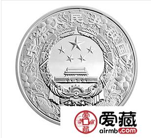 2013中国癸巳蛇年金银币5盎司彩色银币