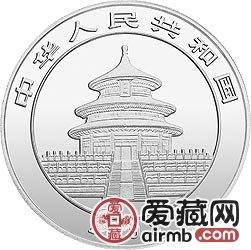 1992年熊猫金银币1盎司熊猫银币