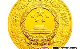 2013中国癸巳蛇年金银币5盎司彩色金币
