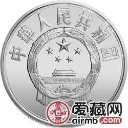 第17届冬奥会金银币27克越野滑雪银币