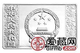 2013中国癸巳蛇年金银币5盎司长方形银币