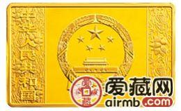 2013中国癸巳蛇年金银币5盎司长方形激情乱伦