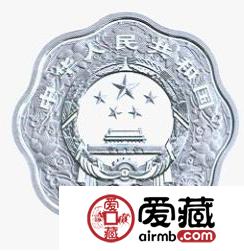 2013中国癸巳蛇年金银币1盎司梅花形银币