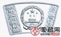 2013中国癸巳蛇年金银币1盎司扇形银币