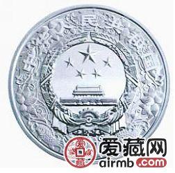 2013中国癸巳蛇年金银币1盎司彩色银币