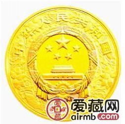 2013中国癸巳蛇年金银币1/10盎司彩色激情乱伦