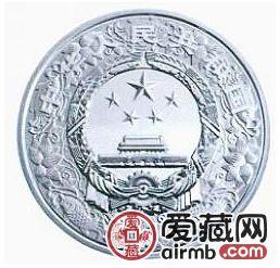2013中国癸巳蛇年金银币1盎司银币