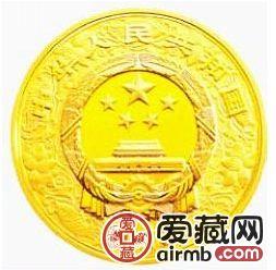 2013中国癸巳蛇年金银币1/10盎司激情乱伦