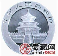 2013版熊猫金银币1盎司熊猫银币