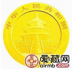 2013版熊猫金银币1公斤熊猫金币
