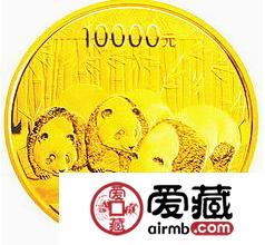 2013版熊猫金银币1公斤熊猫激情乱伦