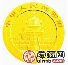 2013版熊猫金银币5盎司熊猫金币