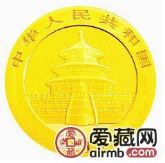 2013版熊猫金银币1盎司熊猫金币